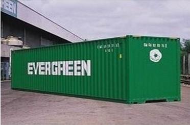 40尺高柜集装箱