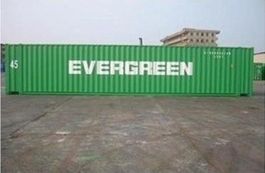 45尺高柜集装箱